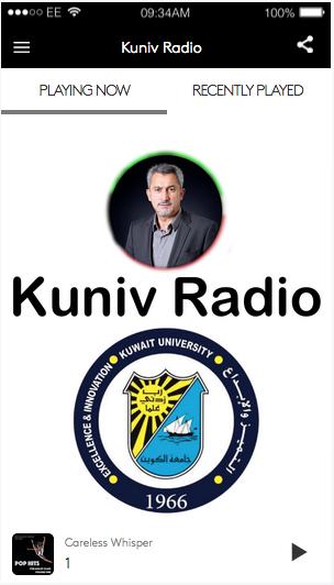 إذاعة صوت الطالب الجامعي